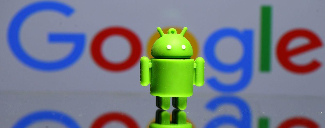 Євросоюз стягне з Google близько 5 млрд доларів через Android