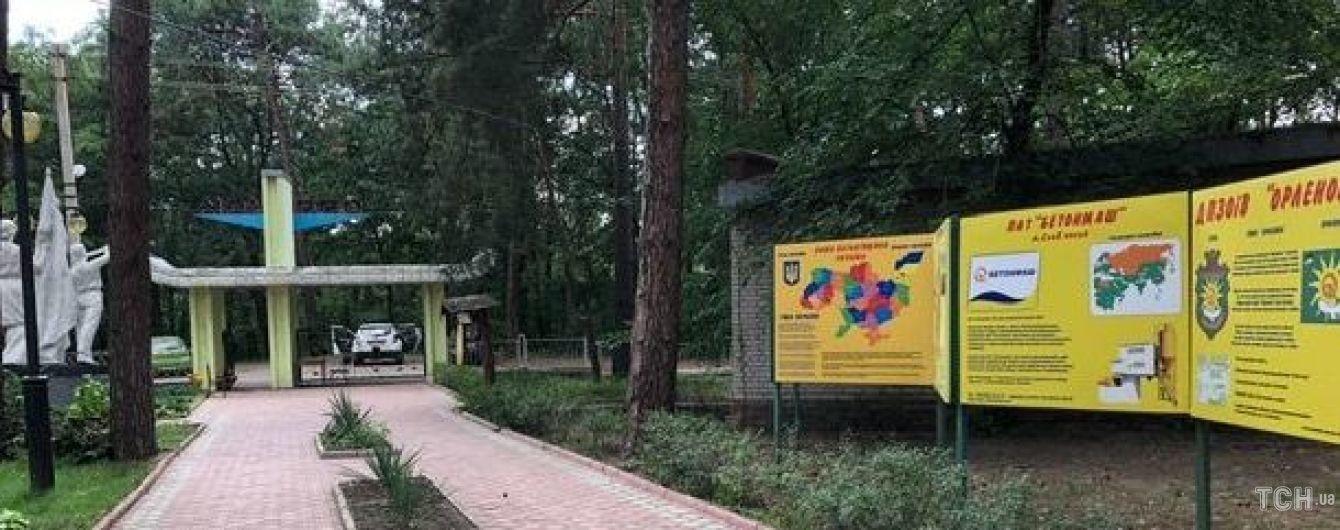 """Лікарі підтвердили дизентерію у 60 отруєних у таборі """"Орлятко"""" на Донеччині"""