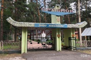 """В Минздраве выяснили причину массового отравления детей в лагере """"Орленок"""" на Донетчине"""