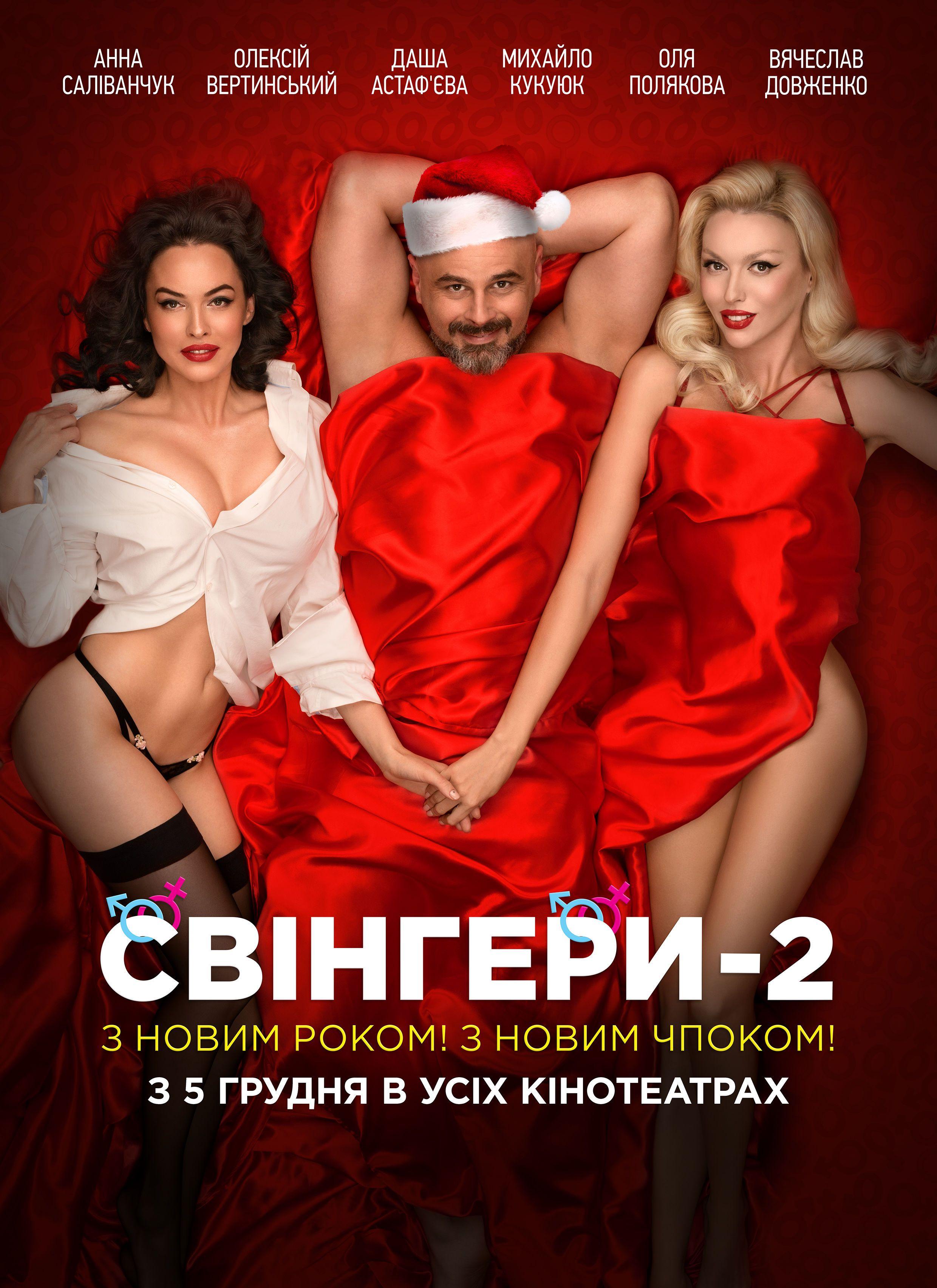 """Презентація """"Свінгери-2"""" в Одесі_4"""