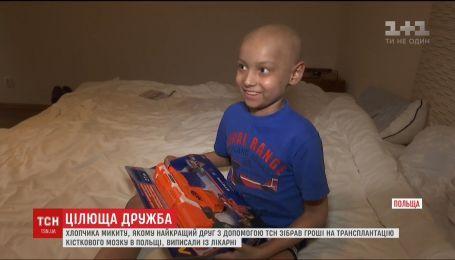 С польской больницы выписали мальчика, деньги на лечение которого собирал лучший друг