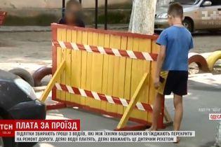 В Одессе дети с шинами и руганью обустроили платный проезд для водителей в своем дворе