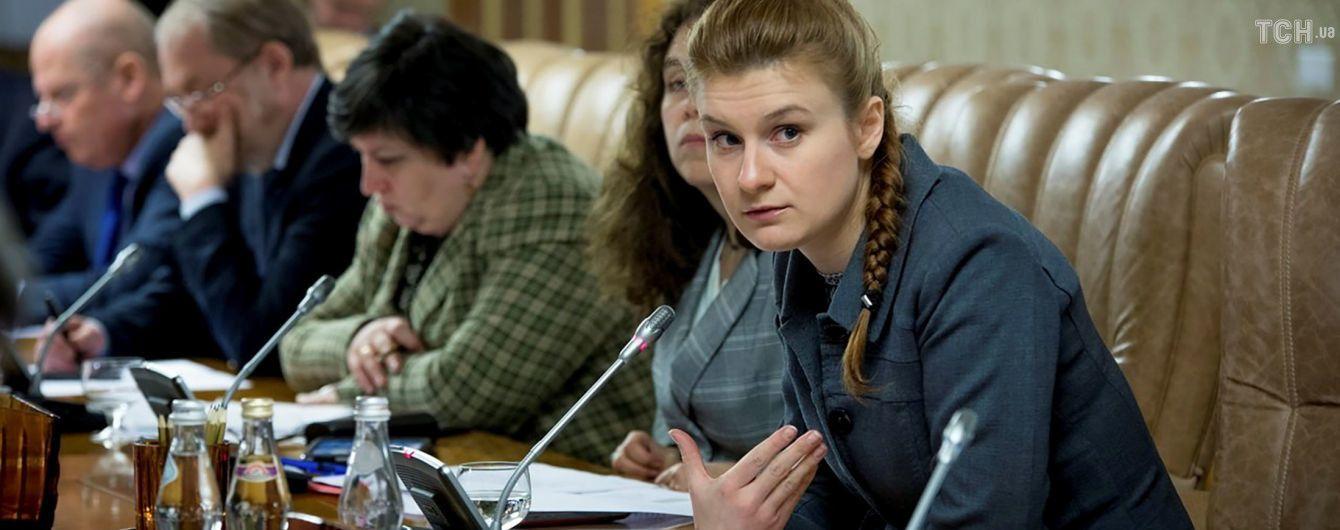 Задержанная в США россиянка Бутина заболела в камере