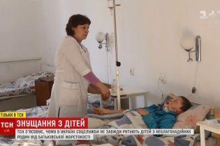 Втрое меньше, чем несколько лет назад: почему соцработники не могут справиться с избиением детей в украинских семьях