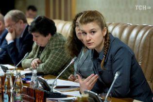 Затримана в США росіянка Бутіна захворіла в камері