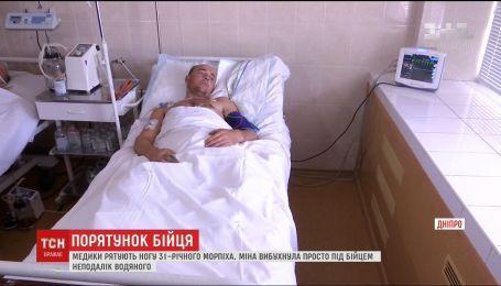 Без ноги та з розтрощеними кістками: у Дніпрі рятують пораненого 31-річного морпіха
