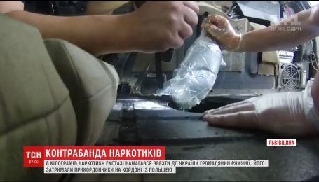 "На пункте пропуска ""Краковец"" нашли рекордную за последние два года контрабанду"