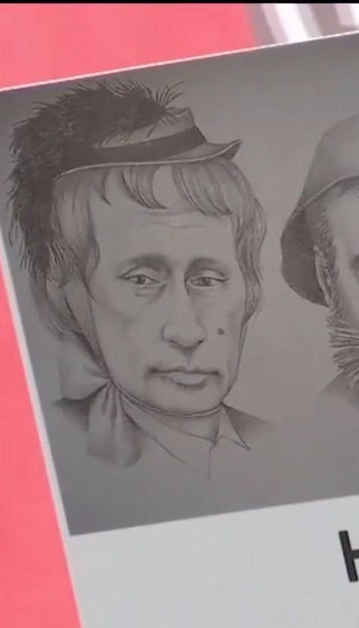 Тисячі росіян вийшли на демонстрації через пенсійну реформу