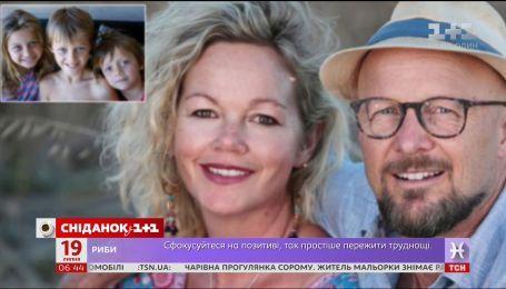 Австралийские супруги, чьи дети погибли в катастрофе МН17, раскритиковали встречу Трампа с Путиным