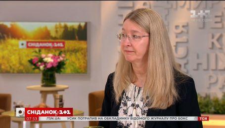 Ульяна Супрун о вспышке кори, дифтерии и отравлениях в Украине