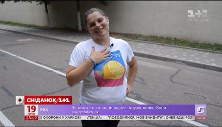 Неля Шовкопляс показала, как худеет во время отпуска
