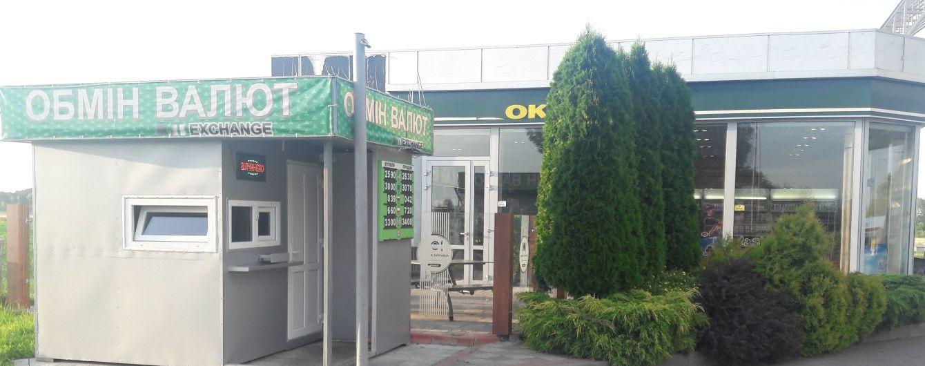 НБУ виявив в Україні чотири десятки нелегальних обмінників валют