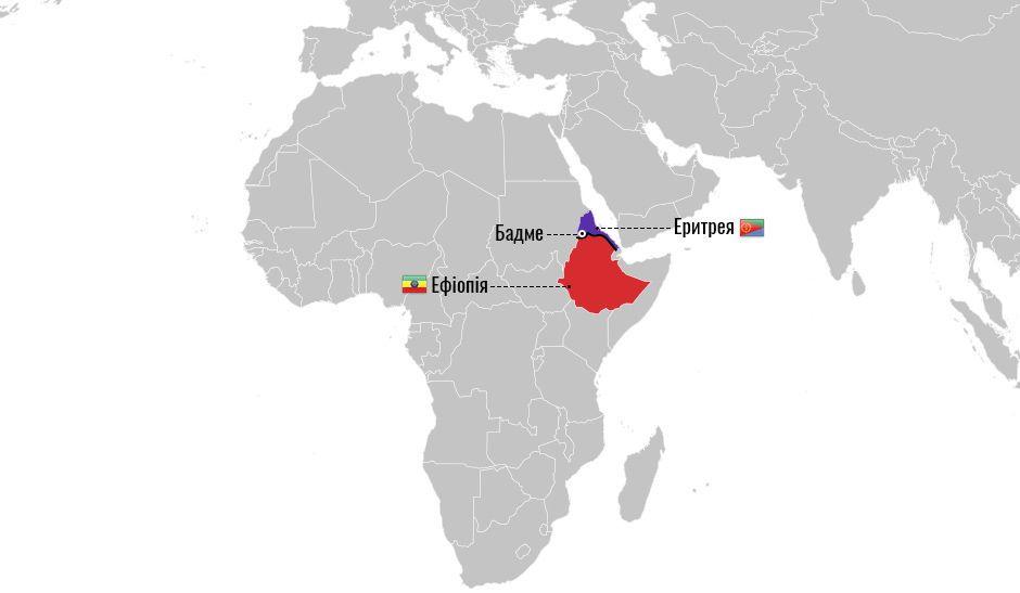 Еритреія, Ефіопія, мапа, для блогів