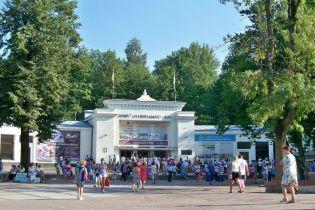 Трускавець претендує на статус курорту державного значення