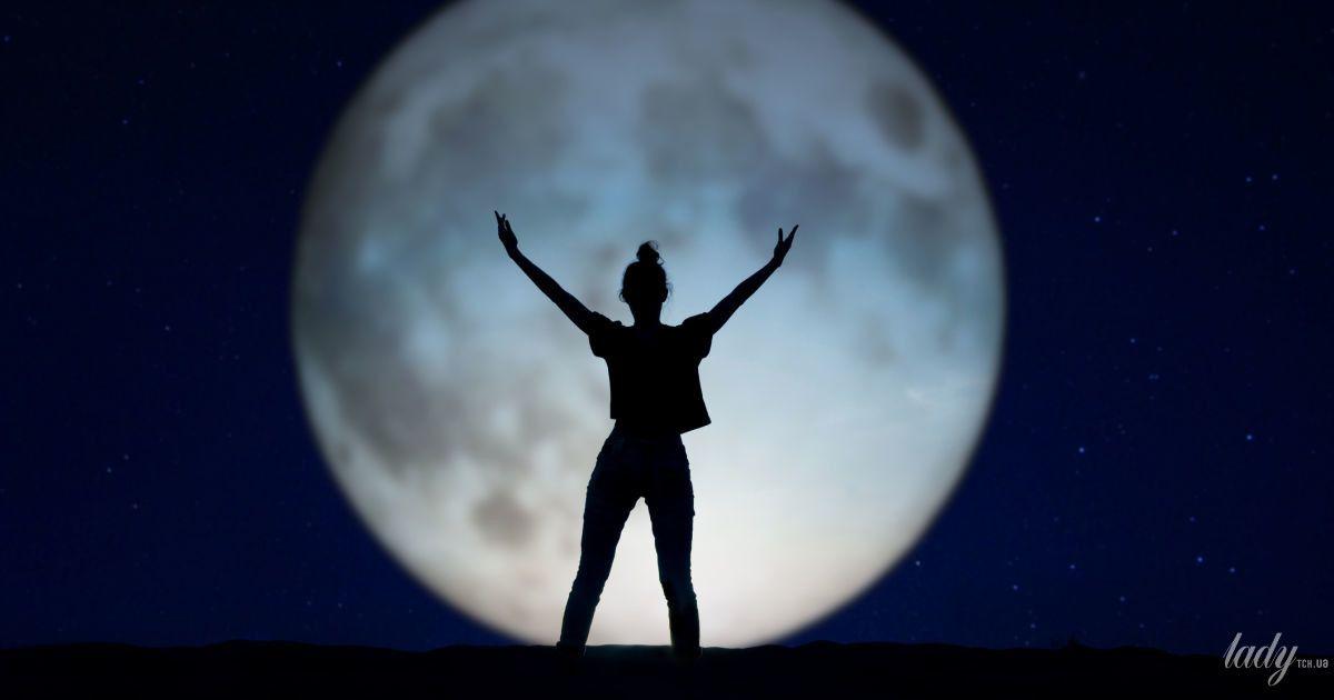 Лунная диета: лунный календарь для похудения, как похудеть по.