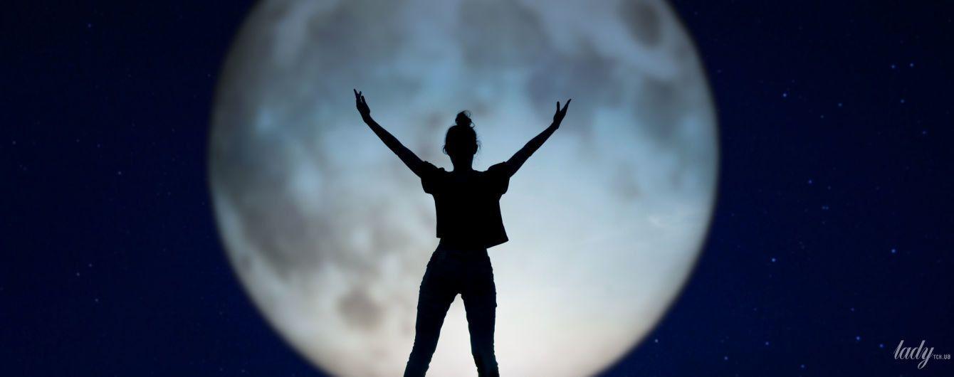 Худеем по луне похудение tch. Ua.