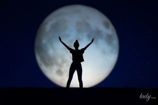 Худнемо за Місяцем