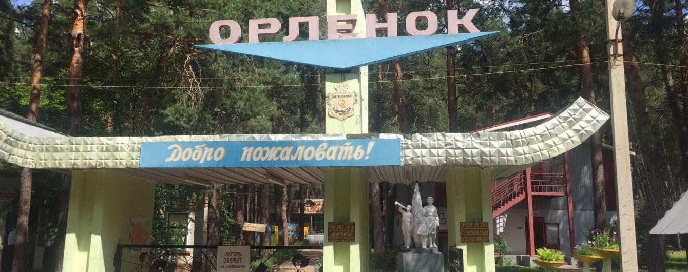 Масове отруєння дітей на Донеччині. Майже всіх пацієнтів виписали з лікарень