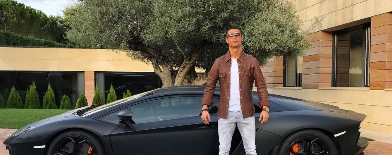 Роналду продає свій супермаєток у Мадриді, який оцінили у 5 мільйонів євро
