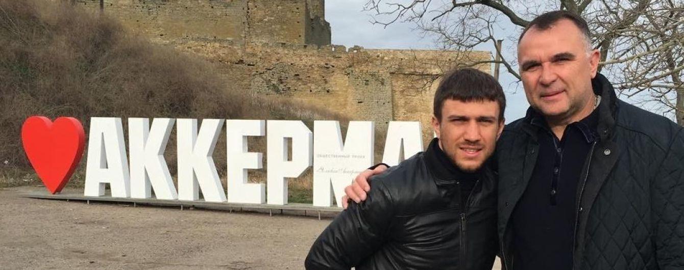 """""""Люблю свою батьківщину"""". Ломаченко показав, як їде до Білгород-Дністровська"""