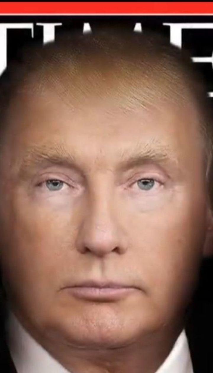 Time присвятив обкладинку Трампу і Путіну
