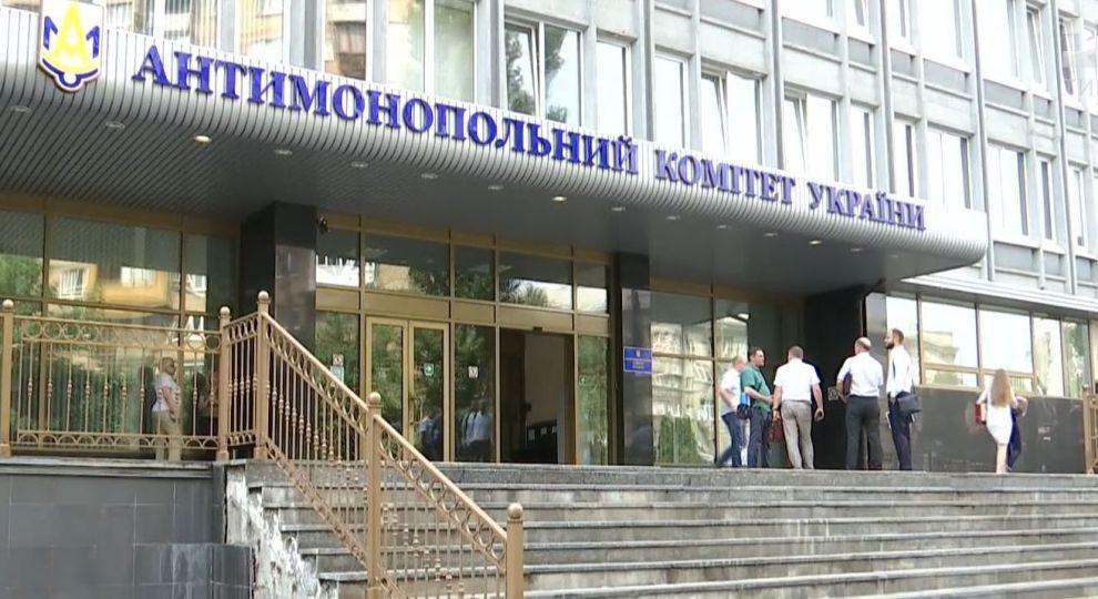 Видео - АМКУ рассмотрел вопрос повышения цены на хлор - Страница видео