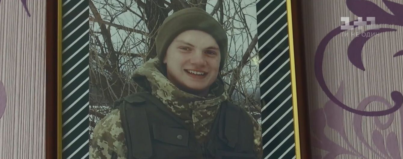 Загадкова смерть курсанта у Хмельницькому: більше року слідство не має відповіді на головні запитання
