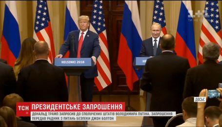 Трамп запросив Путіна до США