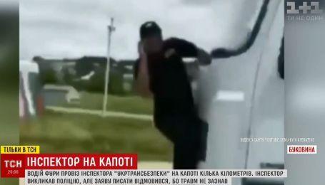 Внезапное расстройство желудка: на Буковине водитель фуры 5 километров тащил инспектора на капоте