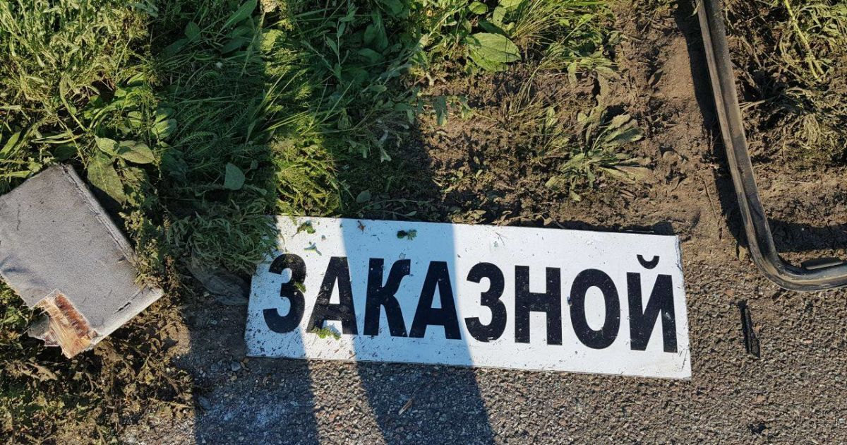 @ facebook.com/Вячеслав Аброськин