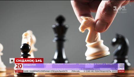 Війна без кровопролиття - найцікавіші факти про шахи