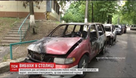 Поджог был умышленным. Владелец двух автомобилей, которые взорвались в Киеве, рассказал подробности