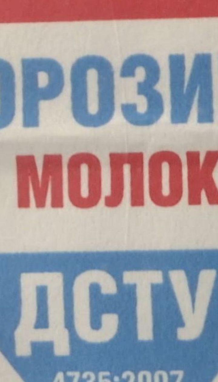 Чи їдять українці морозиво при болі в горлі, як радить Уляна Супрун