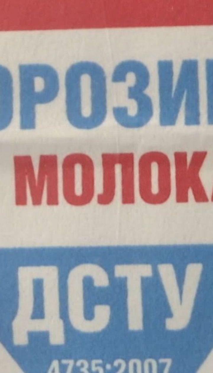 Едят ли украинцы мороженое при боли в горле, как советует Ульяна Супрун