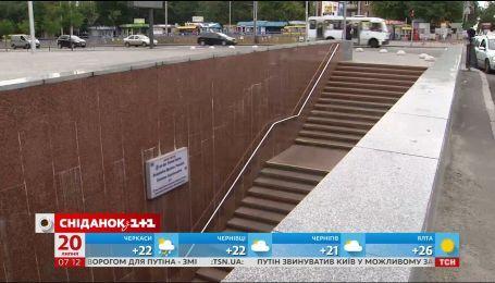 Все лестницы в подземных переходах будут разделять перилами - экономические новости