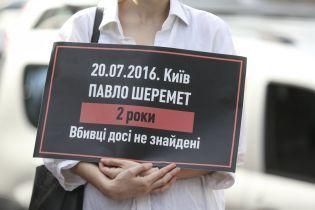 У центрі Києва може з'явитися сквер імені Павла Шеремета
