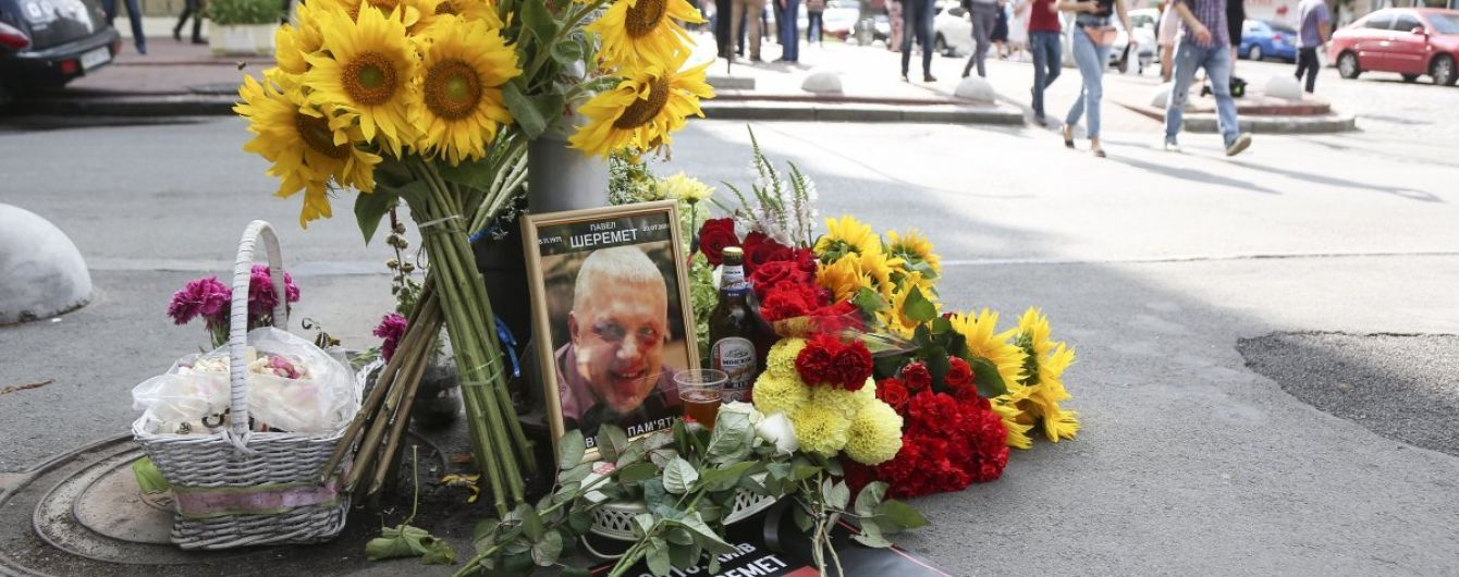 Полиция назвала фамилии подозреваемых в убийстве Шеремета