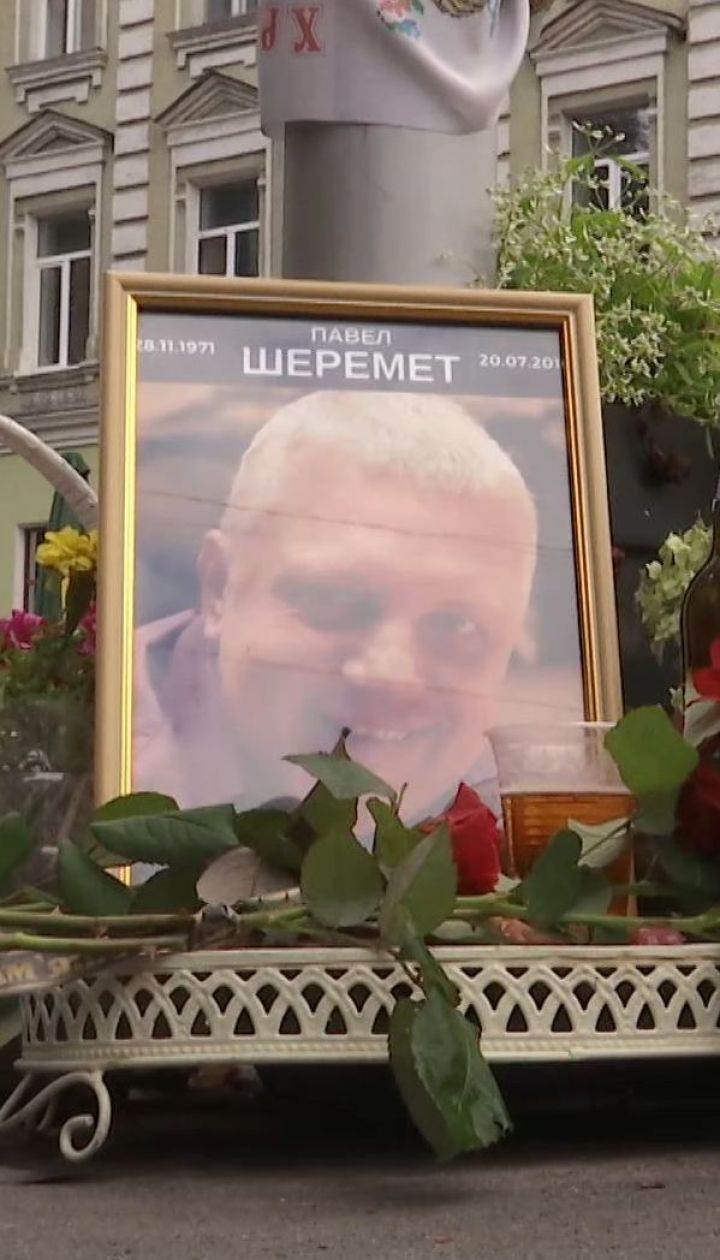 На месте убийства Шеремета почтили его память