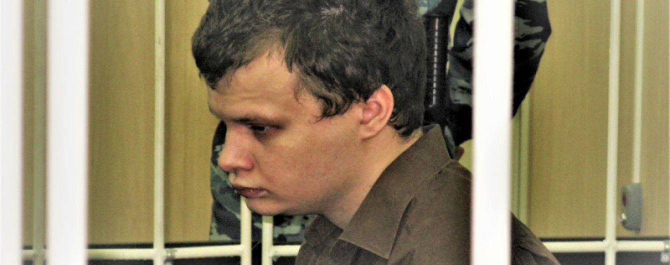 Викликав диявола і смажив мозок жертви: відомі подробиці моторошного злочину росіянина-канібала