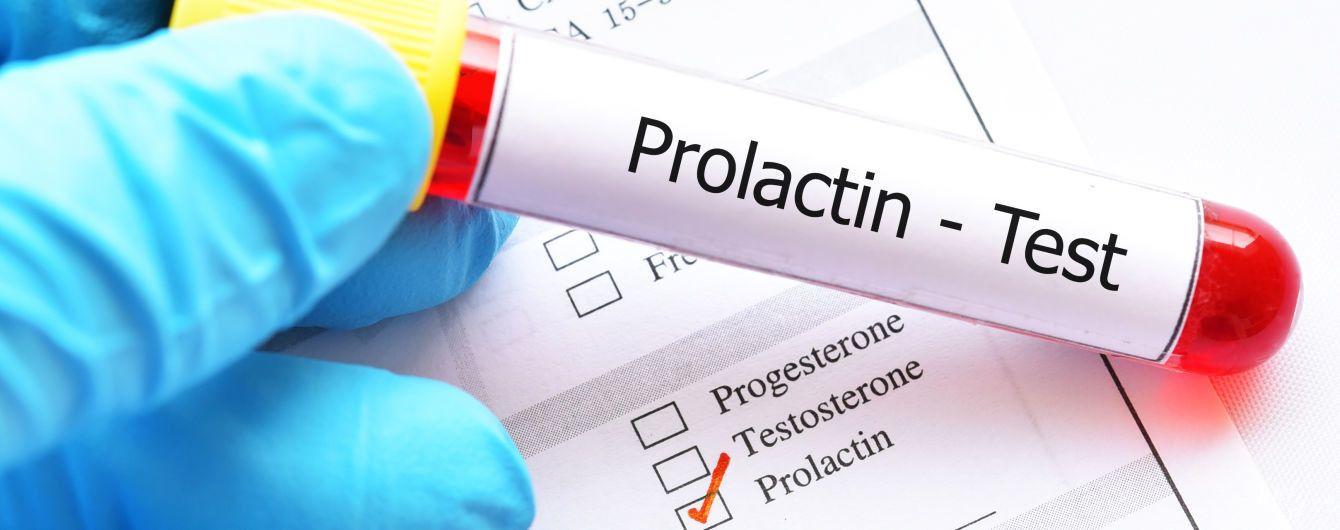 Гормон пролактин и женское здоровье