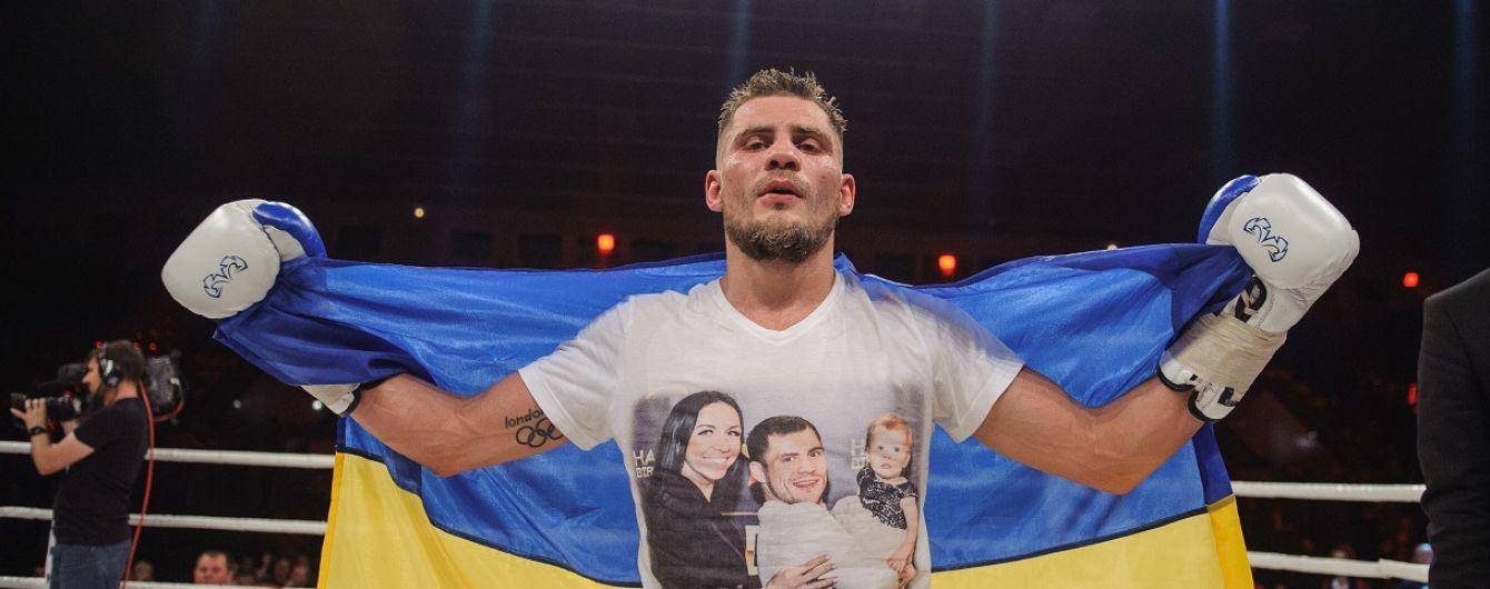 Непобедимый украинский боксер Беринчик из-за травмы не вернется в ринг до декабря