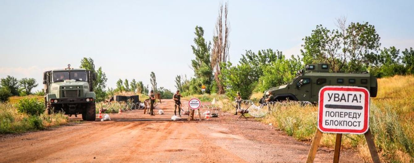На передовій підірвався військовослужбовець прикордонного загону. Ситуація на Донбасі