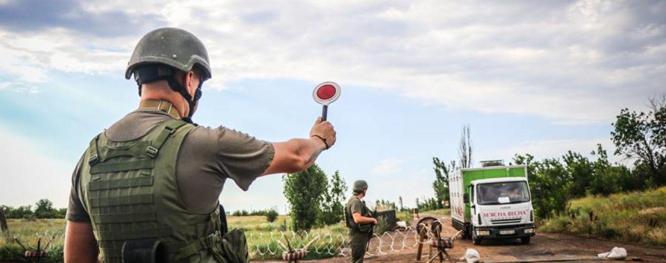 На Донбассе боевики больше четырех десятков раз обстреляли украинские позиции, ранили двоих бойцов