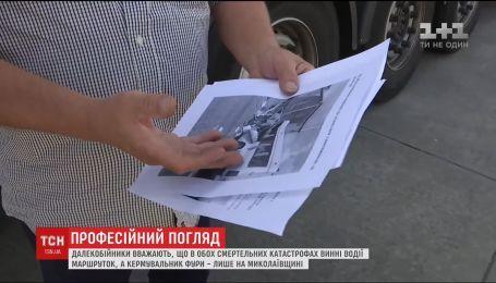 Хто винен у ДТП на Житомирщині та Миколаївщині – думка далекобійників-професіоналів