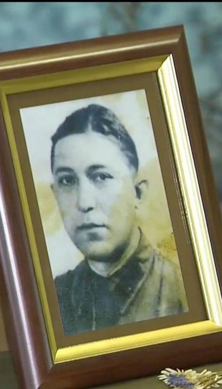 Работники музея Второй мировой войны через 77 лет нашли адресата письма солдата, который умер от пыток