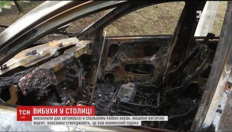 Власник автомобілів, які вибухнули вранці в Києві, заявляє про навмисний підпал