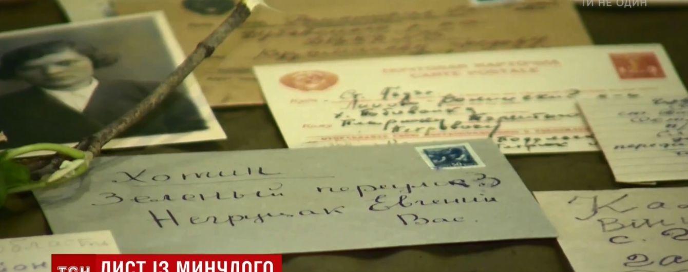 Лист із 77-річною затримкою: у Києві розшукали сина, котрому адресовано останнє послання солдата Другої світової