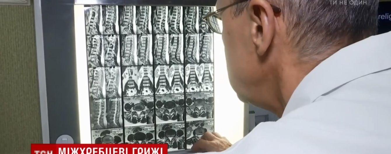 Йога и умный врач: ученые рассказали, как избавиться от грыжи позвоночника без операций