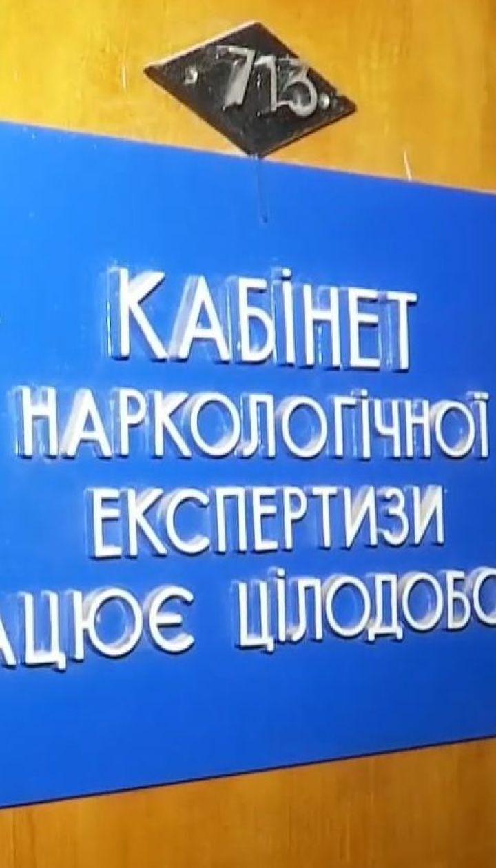 Лікар-нарколог, яка оглядала Олену Зайцеву одразу після аварії, зникла
