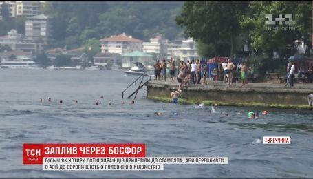 Вызов стихии воды. На ежегодный заплыв через Босфор в Стамбуле зарегистрировалось более 400 украинцев